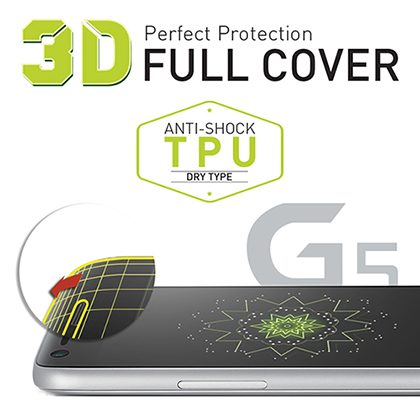 LG G5 전용 완벽핏 3D 풀커버 충격방지 액정보호필름