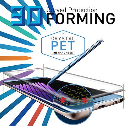 삼성 갤럭시노트7 전용 커브용 풀커버 3D포밍 액정보호필름