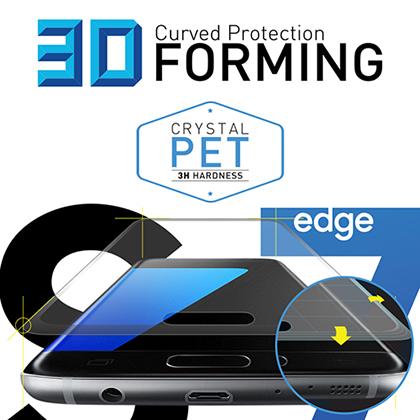 삼성 갤럭시S7 엣지 전용 커브용 풀커버 3D포밍 액정보호필름