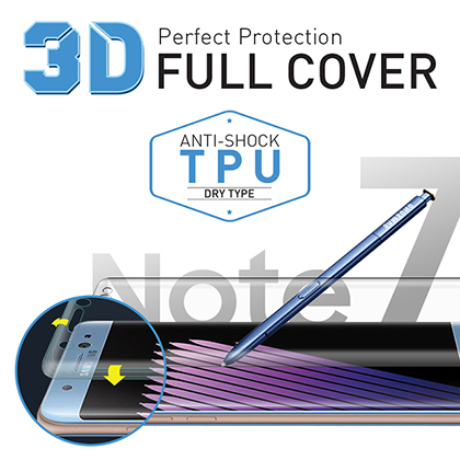 삼성 갤럭시노트7 전용 풀커버 3D 충격방지 액정보호필름