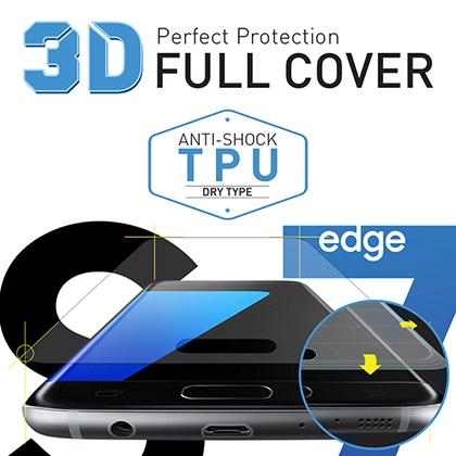 삼성 갤럭시S7 엣지 전용 풀커버 충격방지 액정보호필름
