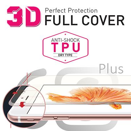 애플 아이폰6S 플러스 전용 풀커버 충격방지 액정보호필름