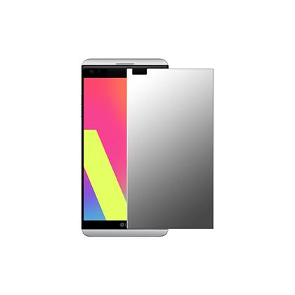 LG V20 미러 항균 액정보호필름