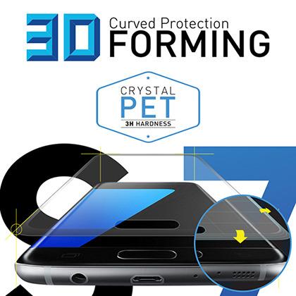 삼성 갤럭시S7 전용 커브용 풀커버 3D포밍 액정보호필름