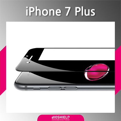 애플 아이폰7 플러스 전용 풀 커버 3D 강화유리 액정보호필름