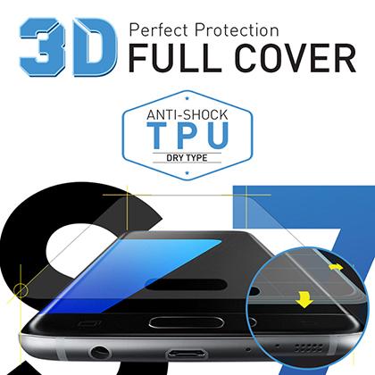 삼성 갤럭시S7 전용 풀커버 충격방지 액정보호필름