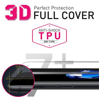 애플 아이폰7 플러스 전용 풀 커버 3D 충격방지액정보호필름