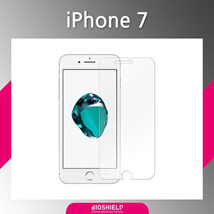 애플 아이폰7 하이드로포빅 항균 액정보호필름