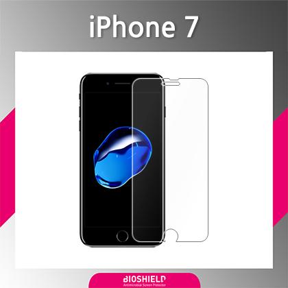 애플 아이폰7 9H 강화유리 액정보호필름